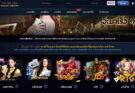 เว็บ Royal online 8888